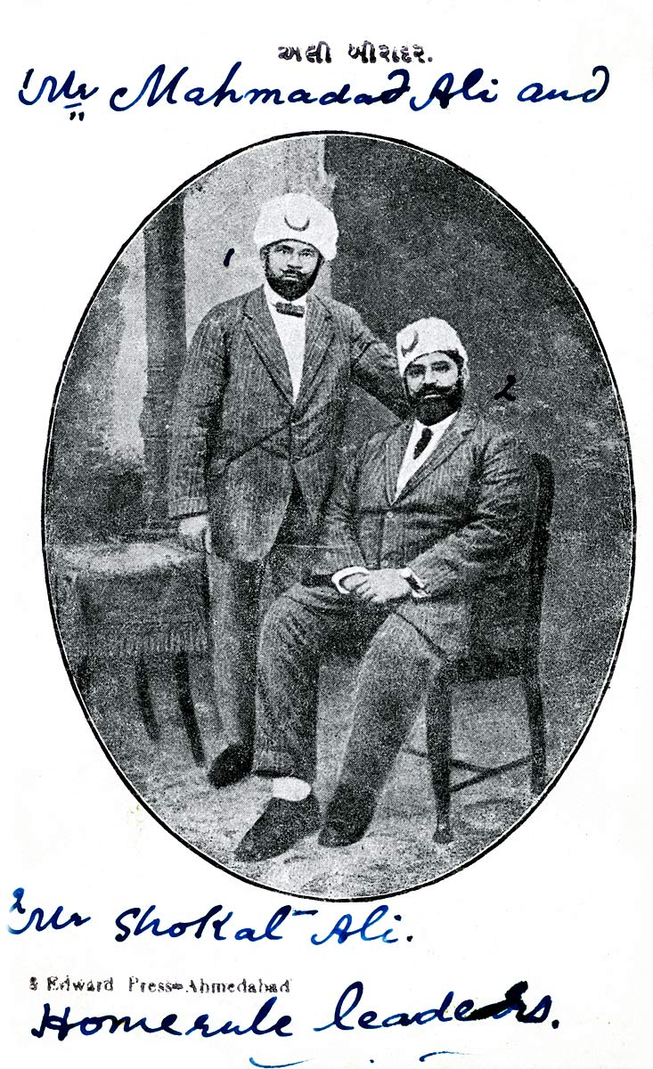 Ali Brothers, Homerule Leaders
