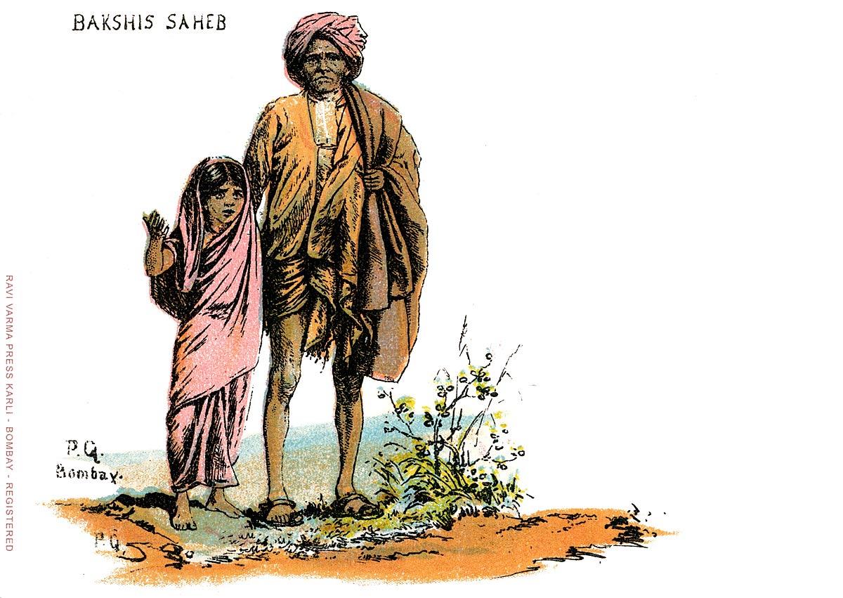 Bakshis Saheb