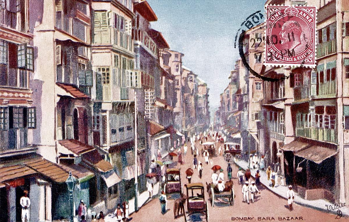 Bombay, Bara Bazaar
