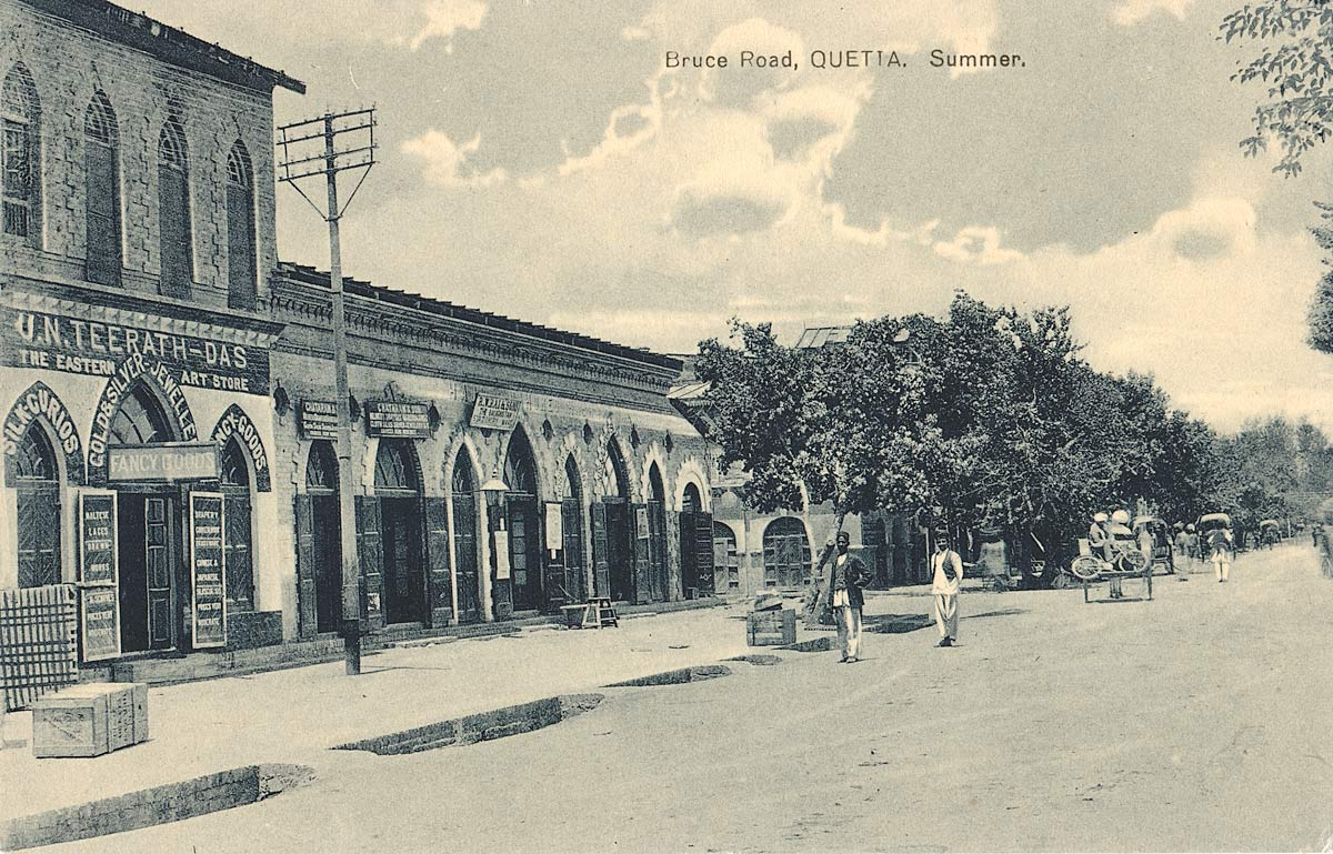 Bruce Road, Quetta. Summer