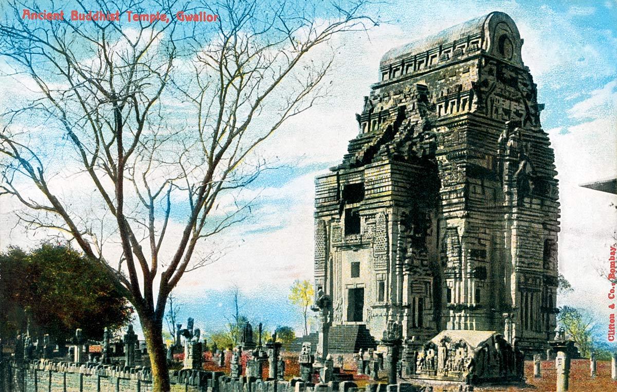 Ancient Buddhist Temple Gwalior