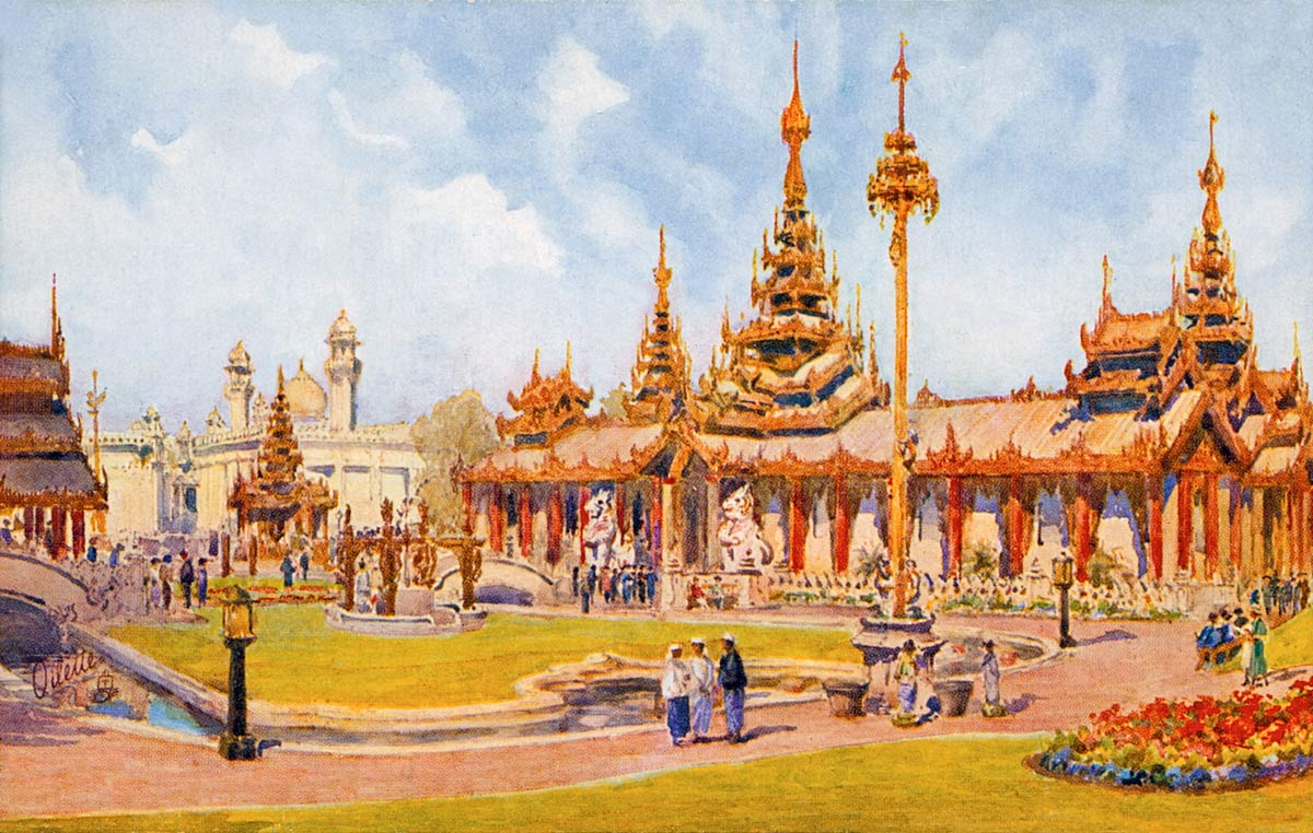 Burma. British Empire Exhibition