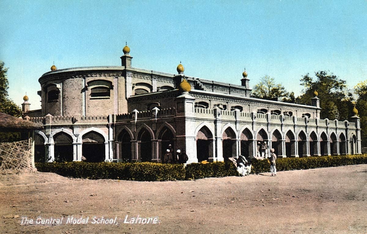 The Central Model School, Lahore
