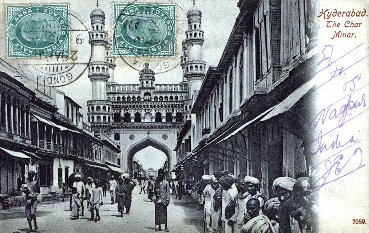 Hyderabad, The Char Minar