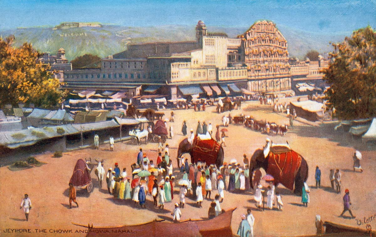 Jeypore. The Chowk and Hawa Mahal