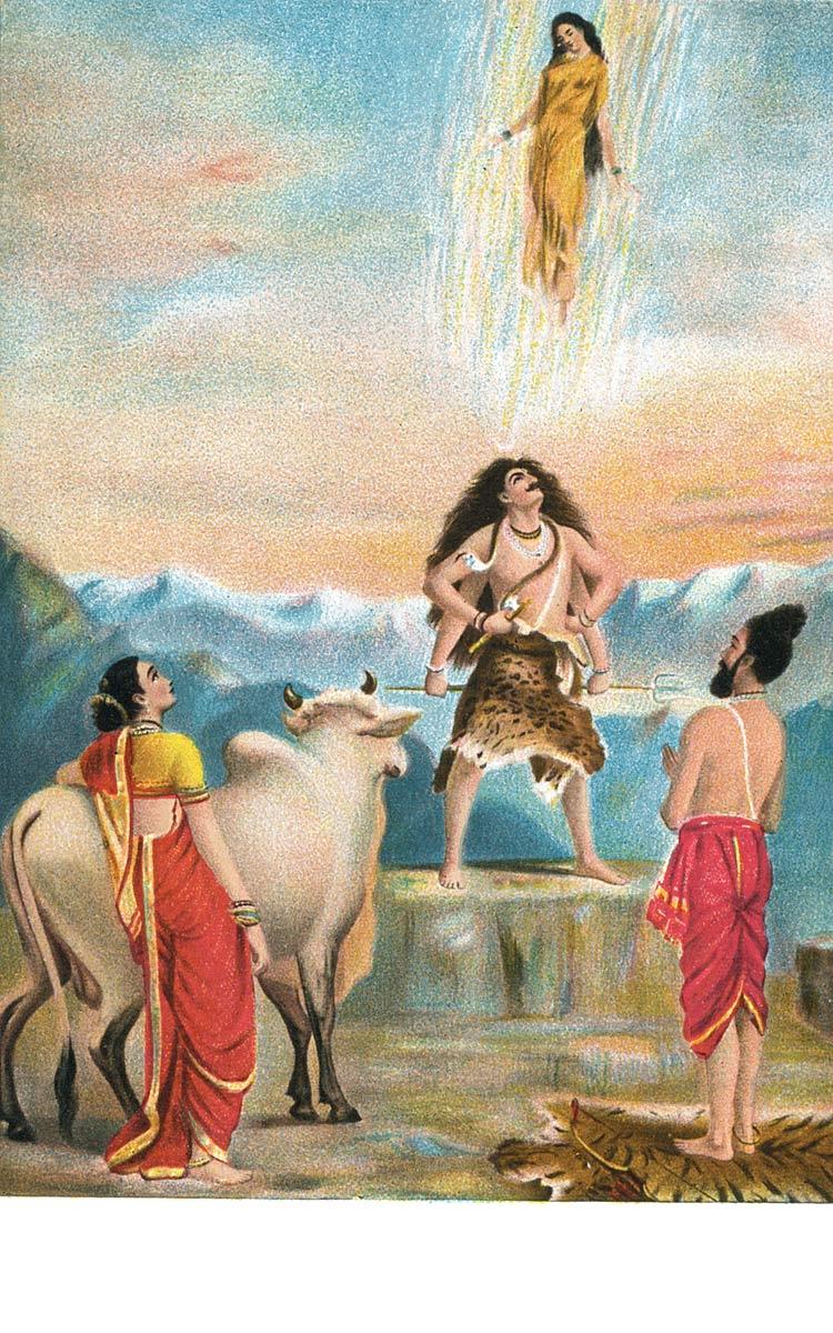 Gangavataran