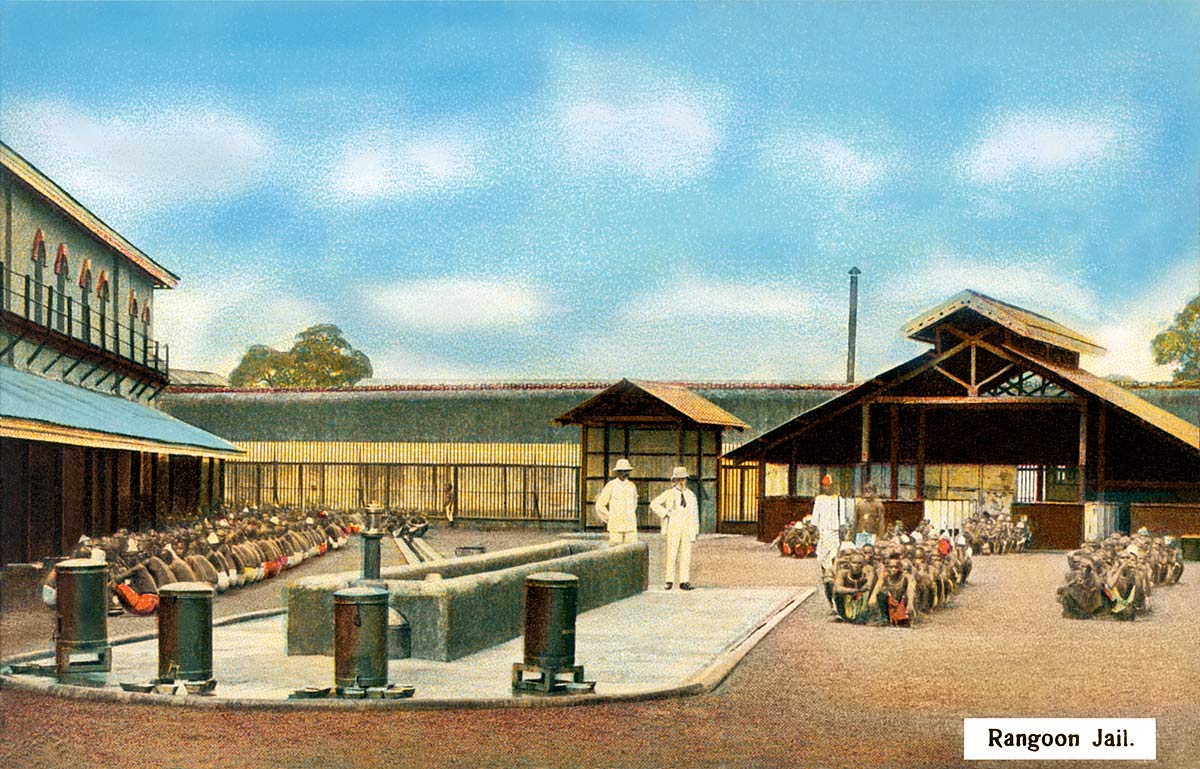 Rangoon Jail