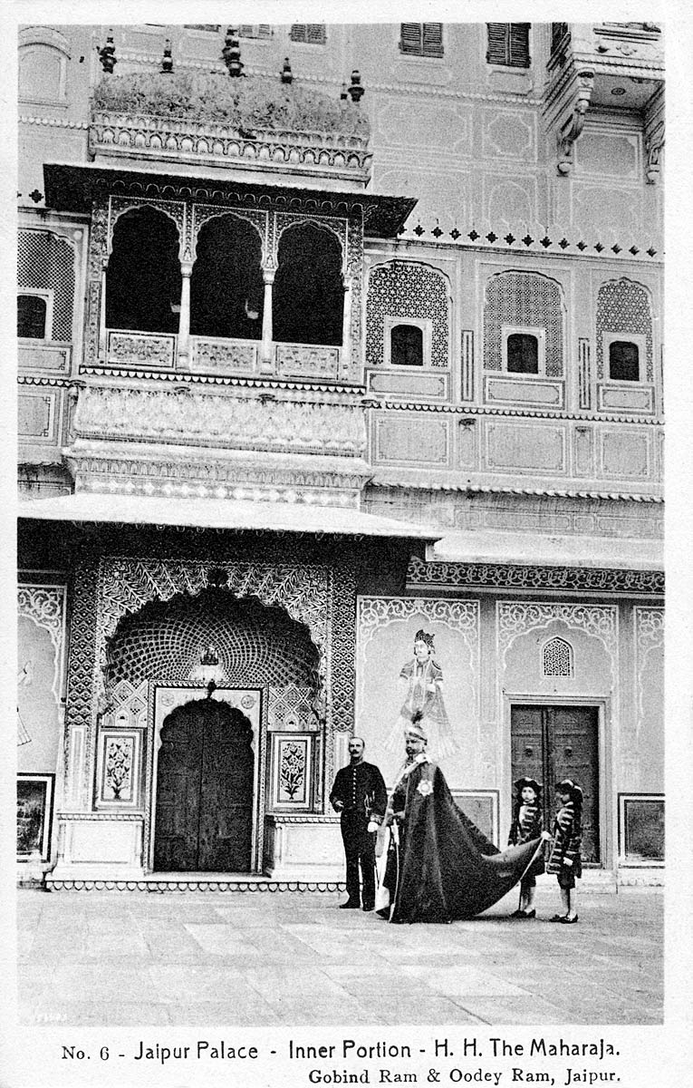 Jaipur Palace - Inner Portion - H.H. The Maharaja