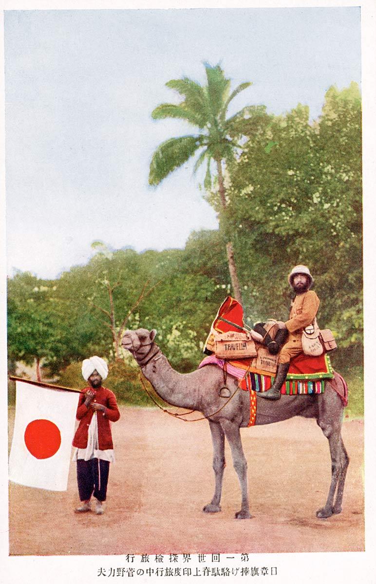 Japanese Explorer on Camel