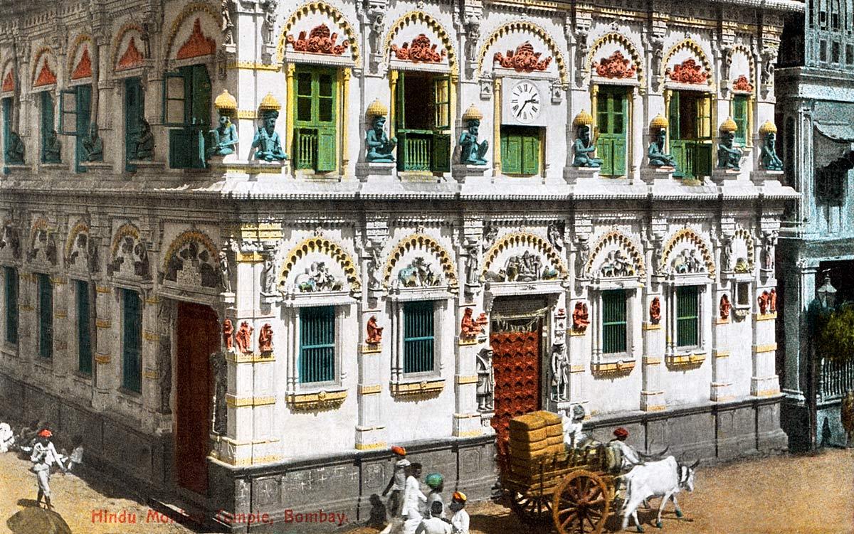 Hindu Monkey Temple