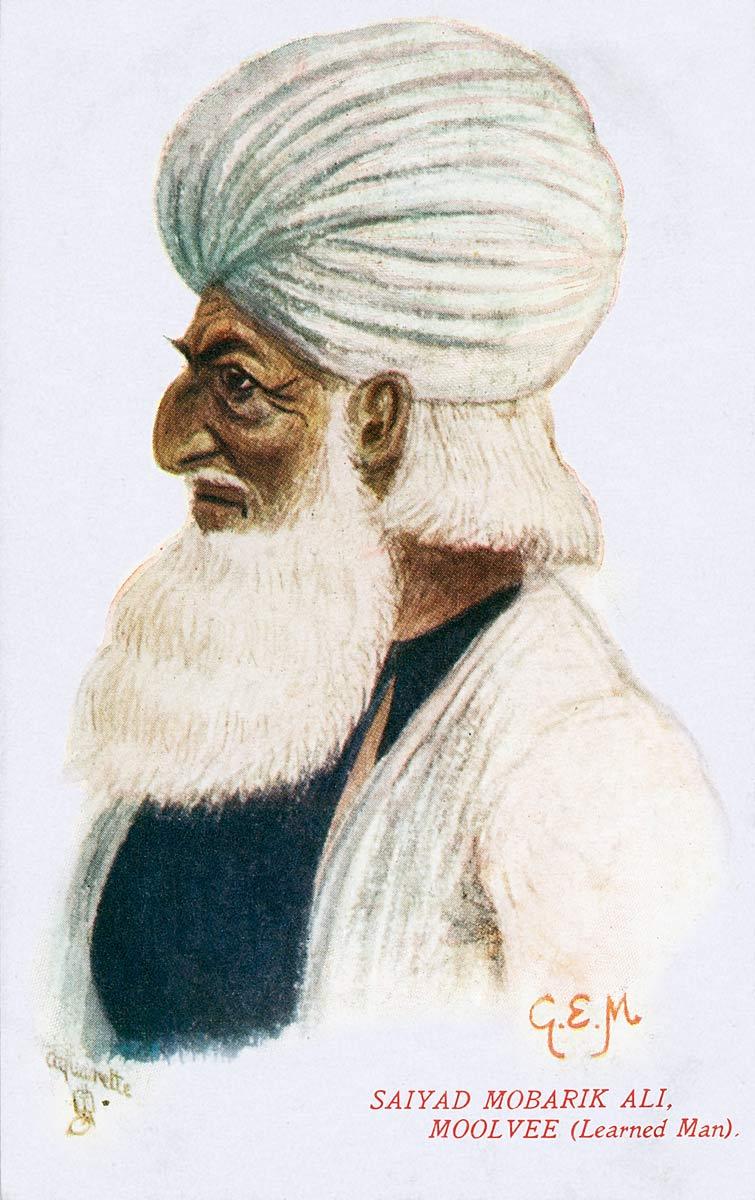 Saiyad Mobarik Ali, Moolvee (Learned Man)