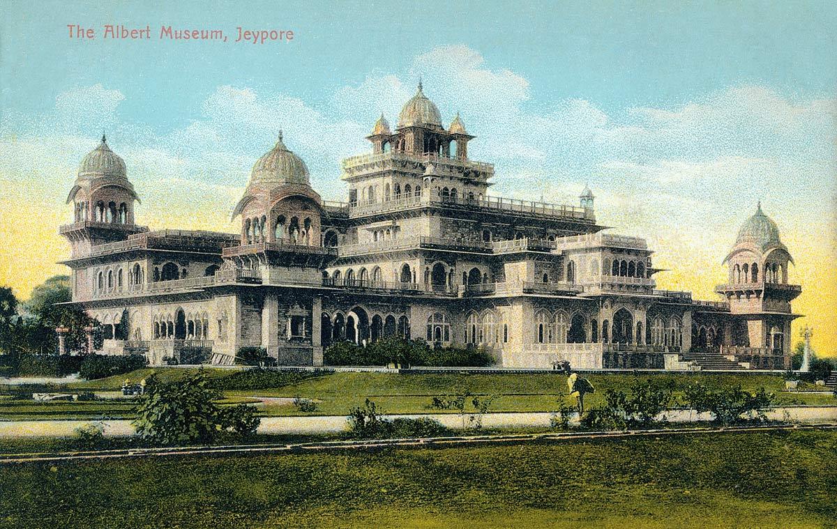The Albert Museum, Jaipur