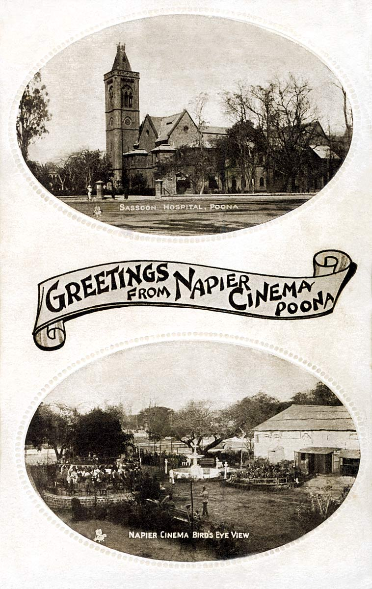 Greetings from Napier Cinema, Poona