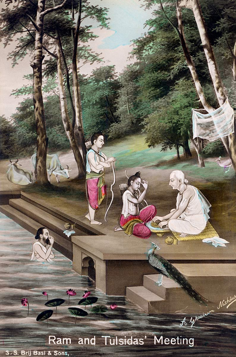 Ram and Tulsidas Meeting