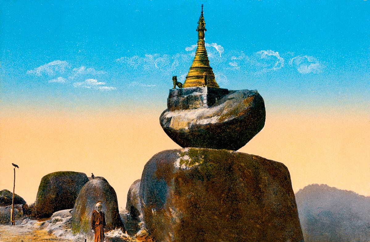 The Sampan Pagoda - Shwegyeen