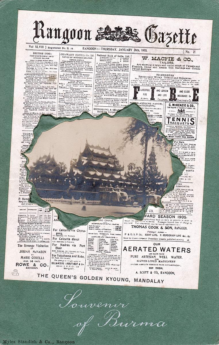 Souvenir of Burma