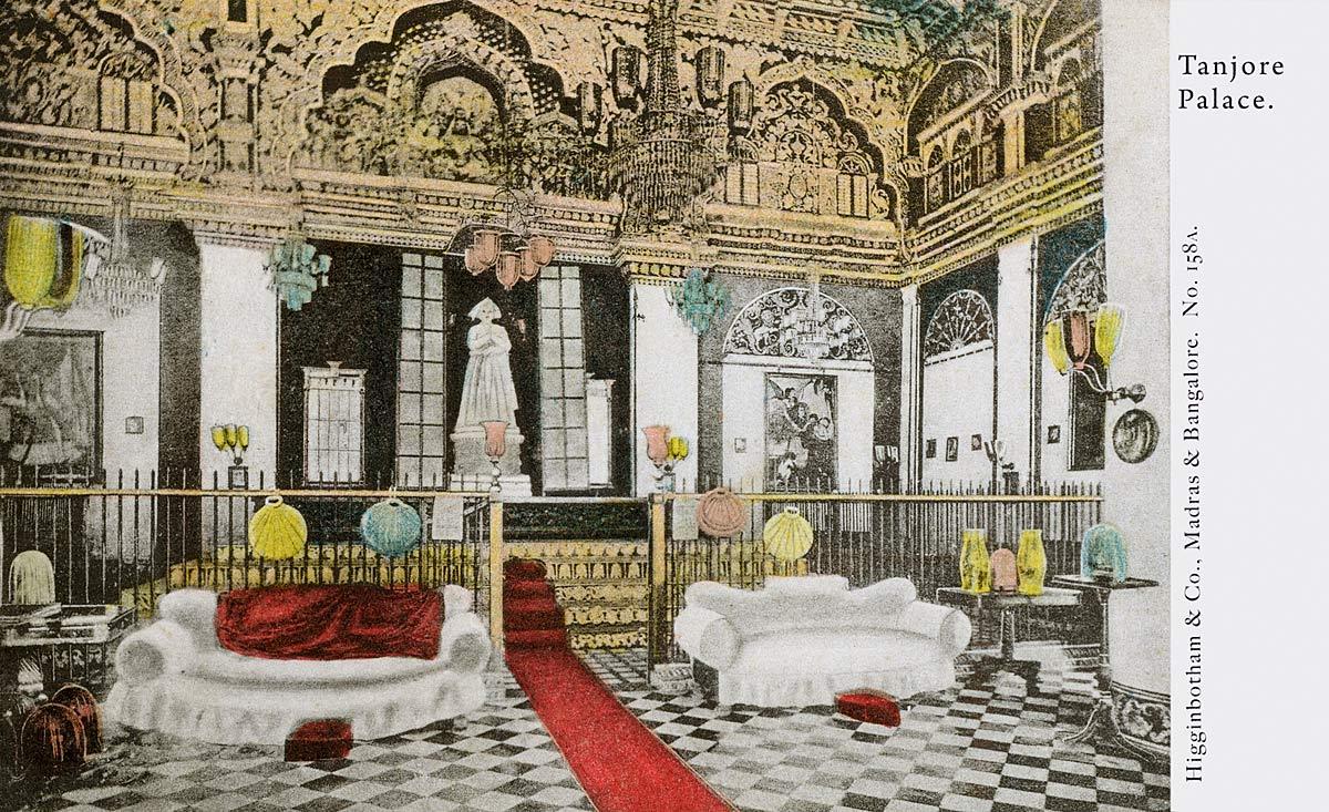 Tanjore Palace
