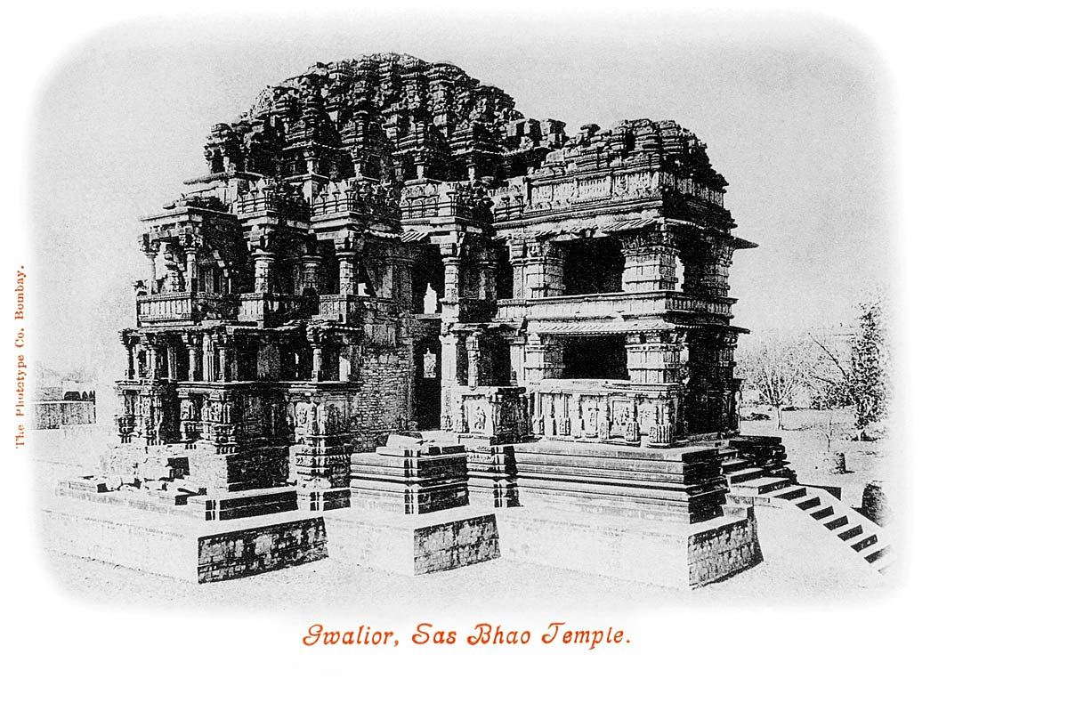 Gwalior, Sas Bhao Temple