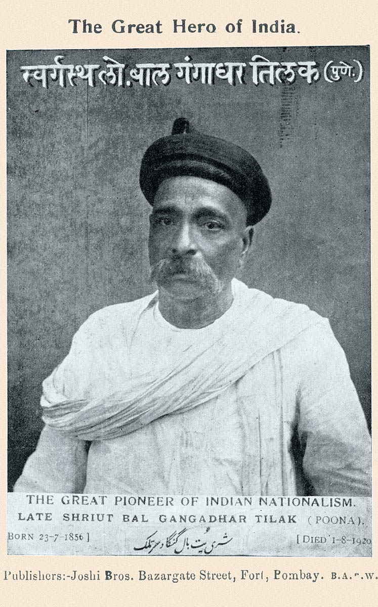 The Great Hero of India
