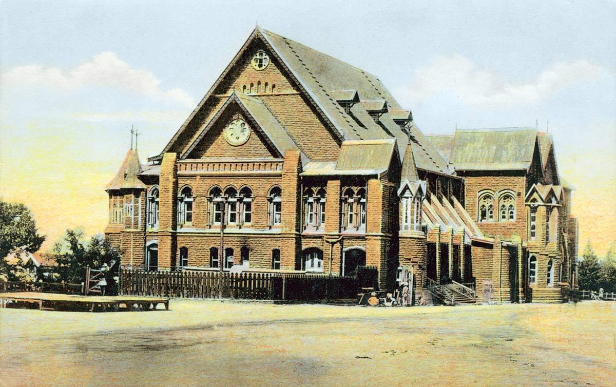 Town Hall, Simla