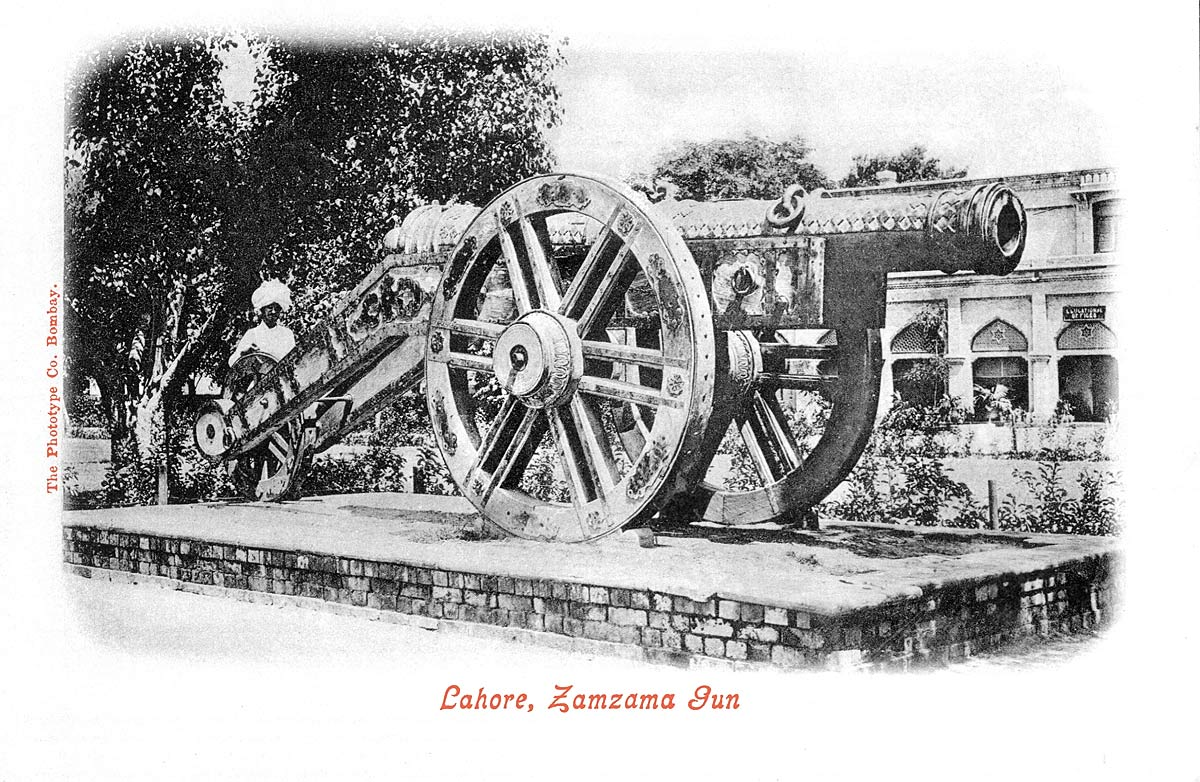 Lahore, Zamzama Gun
