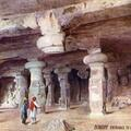 Bombay, Entrance To Elephanta Caves