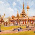 Burma. British Empire Exhibition