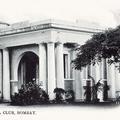 Byculla Club, Bombay