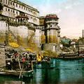Benares. Ganga Mehal Ghat.