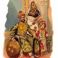 Hindustan Nawab and his family (17th Century)
