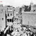 The Bazaar, Mooltan City