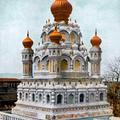 Parvati Temple, Poona