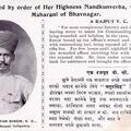 Sepoy Chatta Singh V.C., of the 9th Bhopal Infantry