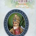 The Taj. Emperor Shah Jehan.