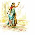 Tanjore dancing girl