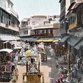 The Bazaar, Delhi